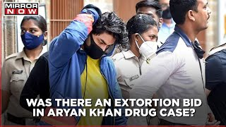 Big plot twist iฑ Aryan Khan case, independent witness names NCB, Co-witness