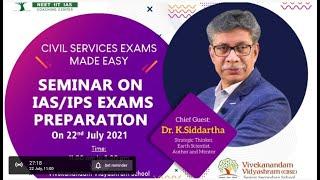CIVIL SERVICES EXAMS MADE EASY AT VIVIDS | Ensemble IAS Live Stream