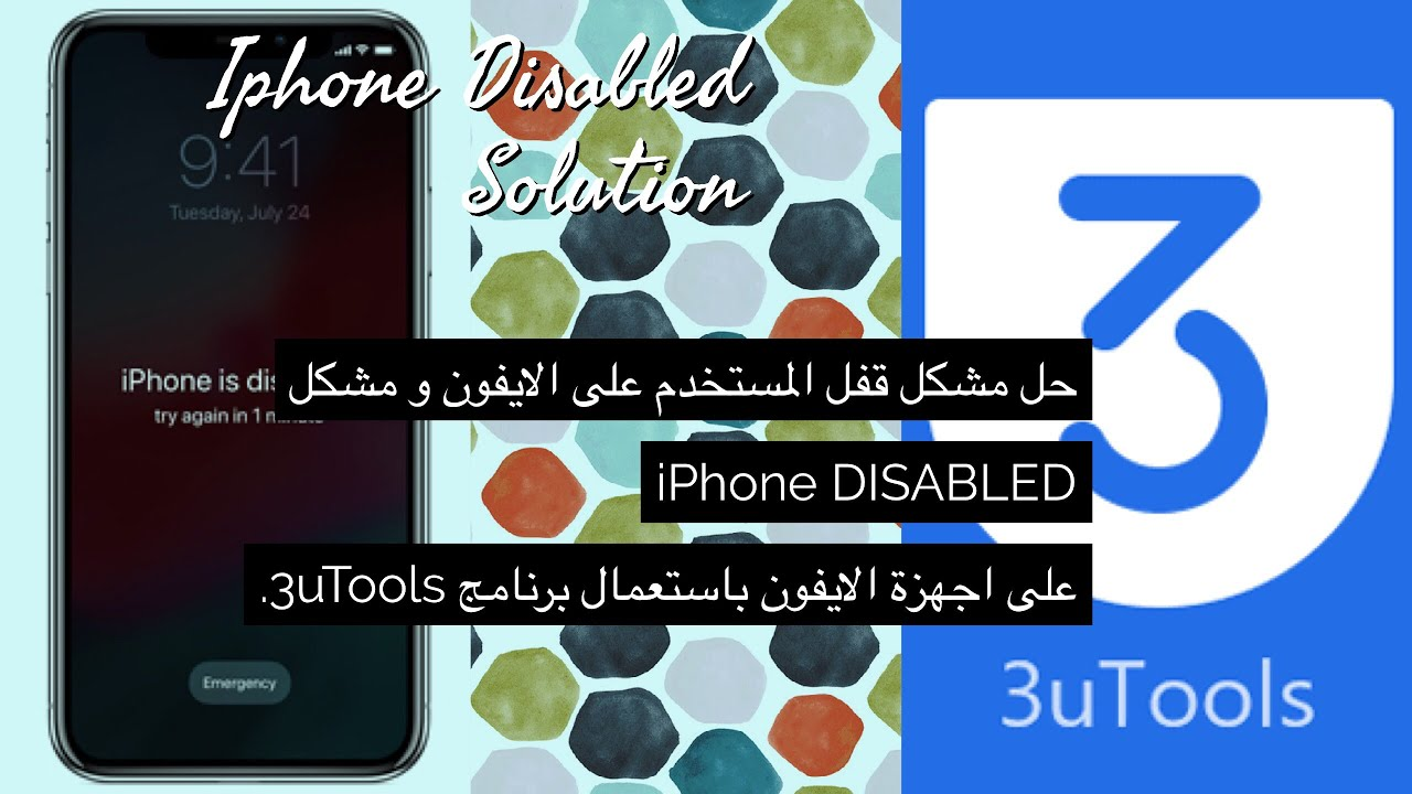 iPhone DISABLED! Here is an easy solution using 3uTools