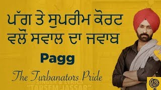 Pagg - Reply to Supreme Court   The Humble Turbanator   Tarsem Jassar Daana Paani