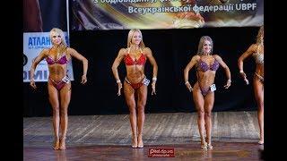 Кубок Днепра по бодибилдингу фитнесу и атлетизму 28 октября 2017 UBPF