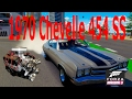 Fact Drive 1970 Chevelle 454 SS mp3
