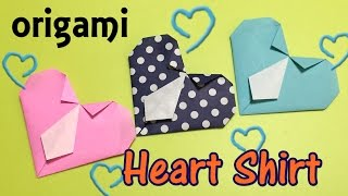 Origami father's day gift idea for kids | How to make a paper heart shirt easy but cool | DIY craft
