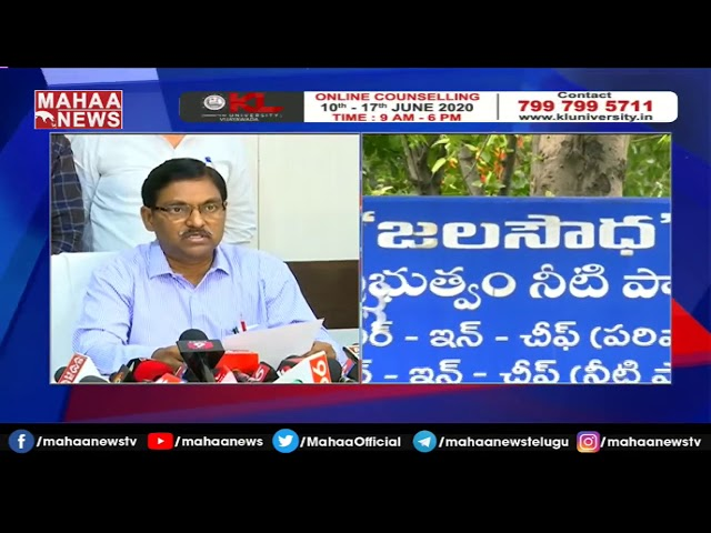TS & AP Agreed To Continue The Same Sharing For This Year : Krishna Born  | PRIME TIME
