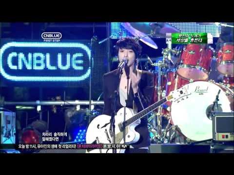 [110324] CN Blue - I'm A Loner @ CN Blue First Step