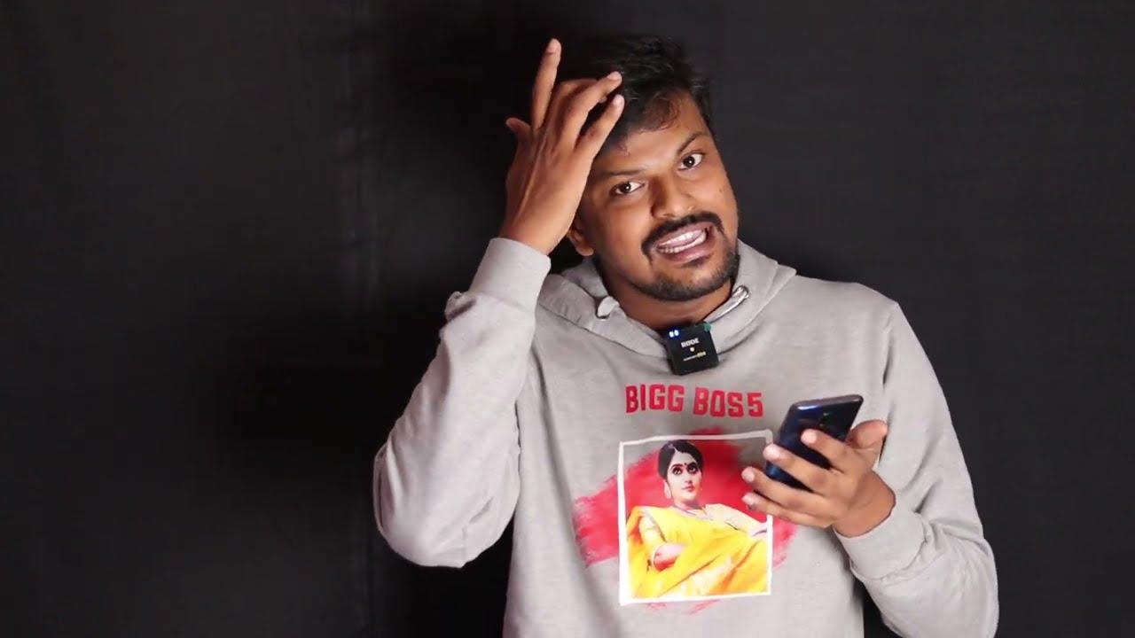 Download UNSEEN | Bigg Boss 5 Telugu Episode 3 Unseen Review | Day 2 | Adi Reddy | Bigg Boss Telugu 5 Unseen