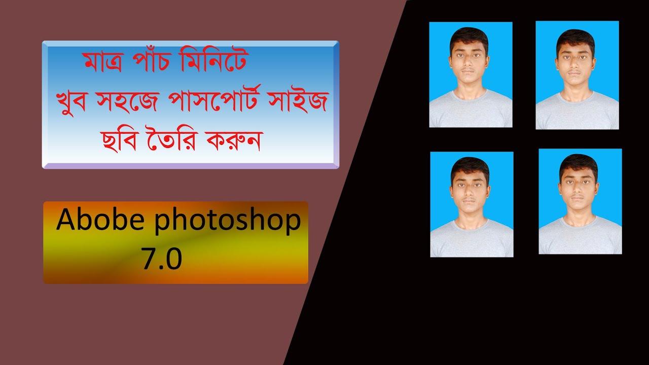 Photoshop Capital
