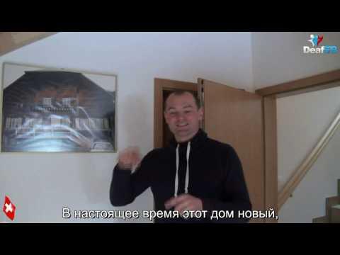 ЗНАКОМСТВА в Екатеринбурге без регистрации бесплатно САЙТ