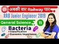12:00 PM - RRB JE 2019 | GS by Shipra Ma'am | Bacteria: Classification & Economic Imp.