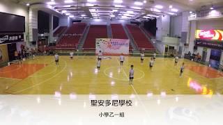 Publication Date: 2018-05-05 | Video Title: 跳繩強心校際花式跳繩比賽2016(小學乙一組) - 聖安多尼