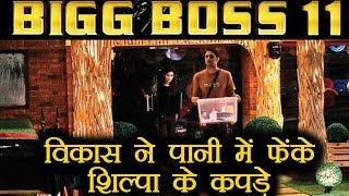Bigg boss 11: vikas gupta throws shilpa shinde clothes in swimming pool   filmibeat