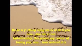 Wang Lee Hom -  Forever Love ( Lyrics )