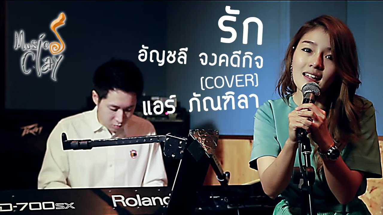-cover-musicclay2011