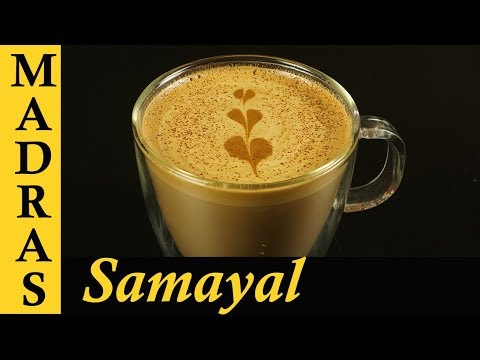 Beaten Coffee Recipe in Tamil | How to make Cappuccino at home in Tamil | Cappuccino without Machine