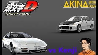 頭文字D STREET STAGE gameplay Parte #2 Kenji