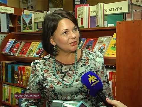 Презентація нових книг Оксани Кузів