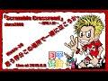 M-36#岡平健治『#ScrambleCrossroad』#NEW #UPLOAD