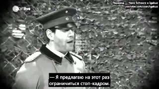русские субтитры   Немецкое шоу 'Дурдом'