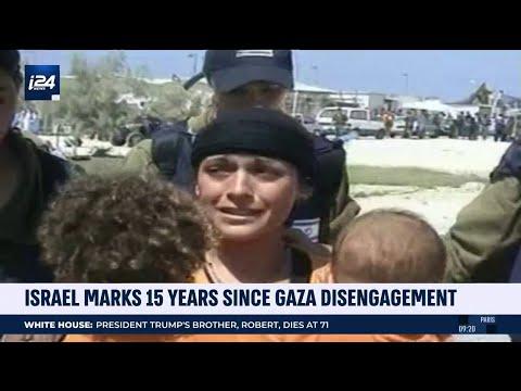 Israel Marks 15 Years Since Gaza Disengagement