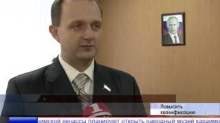 В Крыму продолжается переход к новым стандартам обучения