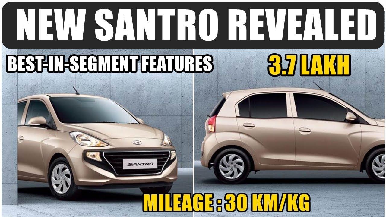 New Hyundai Santro 2018 Revealed Completely Best In Segment