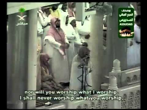 EXTRAORDINARY سورة الكافرون Surah AlKafiroun (109) Sudais.flv