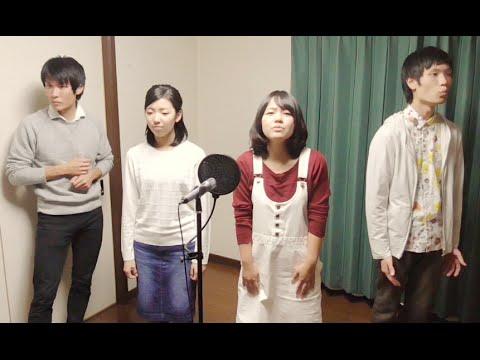洛陽イトウと歌う「未来予想図Ⅱ / DREAMS COME TRUE」