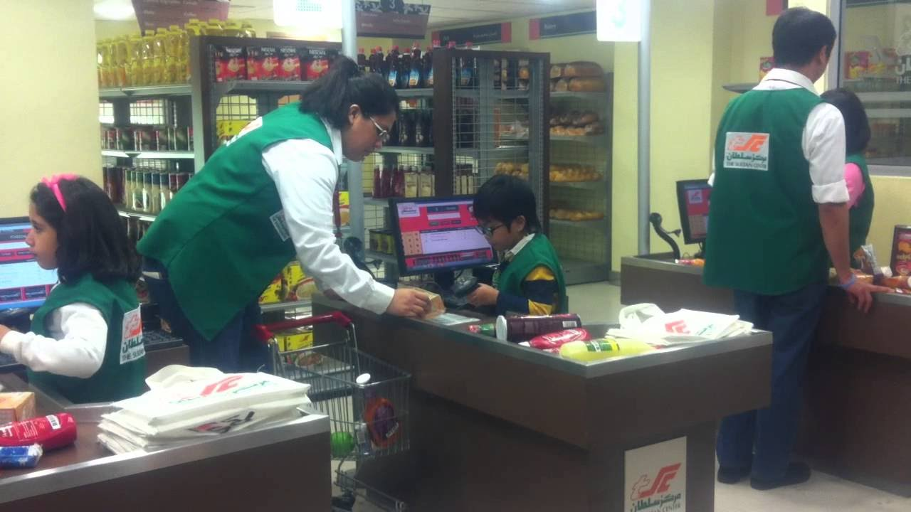 Cashier salaries in Kuwait - YouTube