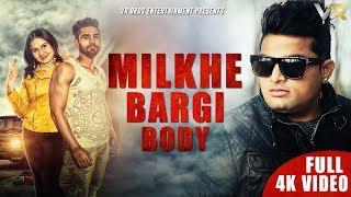 Milkhe Bargi Body | Full | Raju Punjabi | | Vikram |Sushila Takhar ft. Sargana | VR BROS ENT