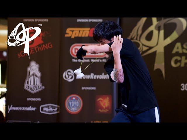 Takumi Hakamata (JP): 4A Division Finals - Asia Pacific Yo-yo Championships 2017
