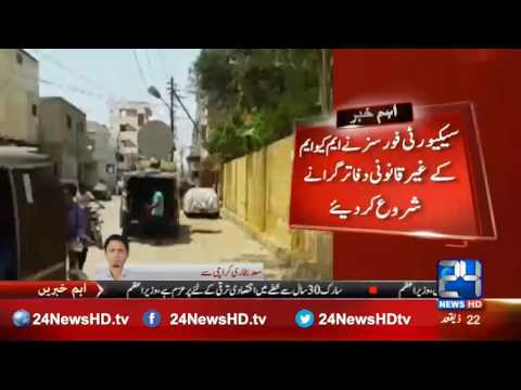 24 Breaking: 196 offices of MQM demolished in Karachi