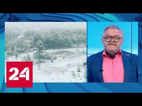 """""""Погода 24"""": Комсомольск-на-Амуре может снова уйти под воду - Россия 24"""
