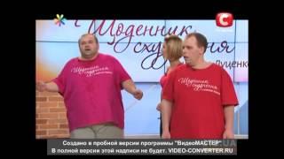 Дневники Похудения с Анитой Луценко 8 занятие
