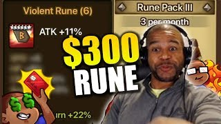 THIS IS WHAT A $300 LEGENDARY RUNE LOOKS LIKE.