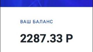 Как Зарабатывать 2000 Рублей в День в Интернете. ПО 2000р КАЖДЫЙ | BITSTARTER | ИНВЕСТИЦИИ