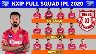 IPL 2021 : KXIP Squad 2021 || Punjab Kings Squad For IPL 2021 || Kings Xi Punjab Squad 2021