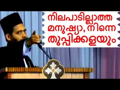 malayalam christian devotional speech mannoor 2016 best non stop hit bible convention dhyanam adoration holy mass visudha kurbana novena fr poulose parekara attapadi bible convention christian catholic songs live rosary kontha friday saturday testimonials miracles jesus   adoration holy mass visudha kurbana novena fr poulose parekara attapadi bible convention christian catholic songs live rosary kontha friday saturday testimonials miracles jesus