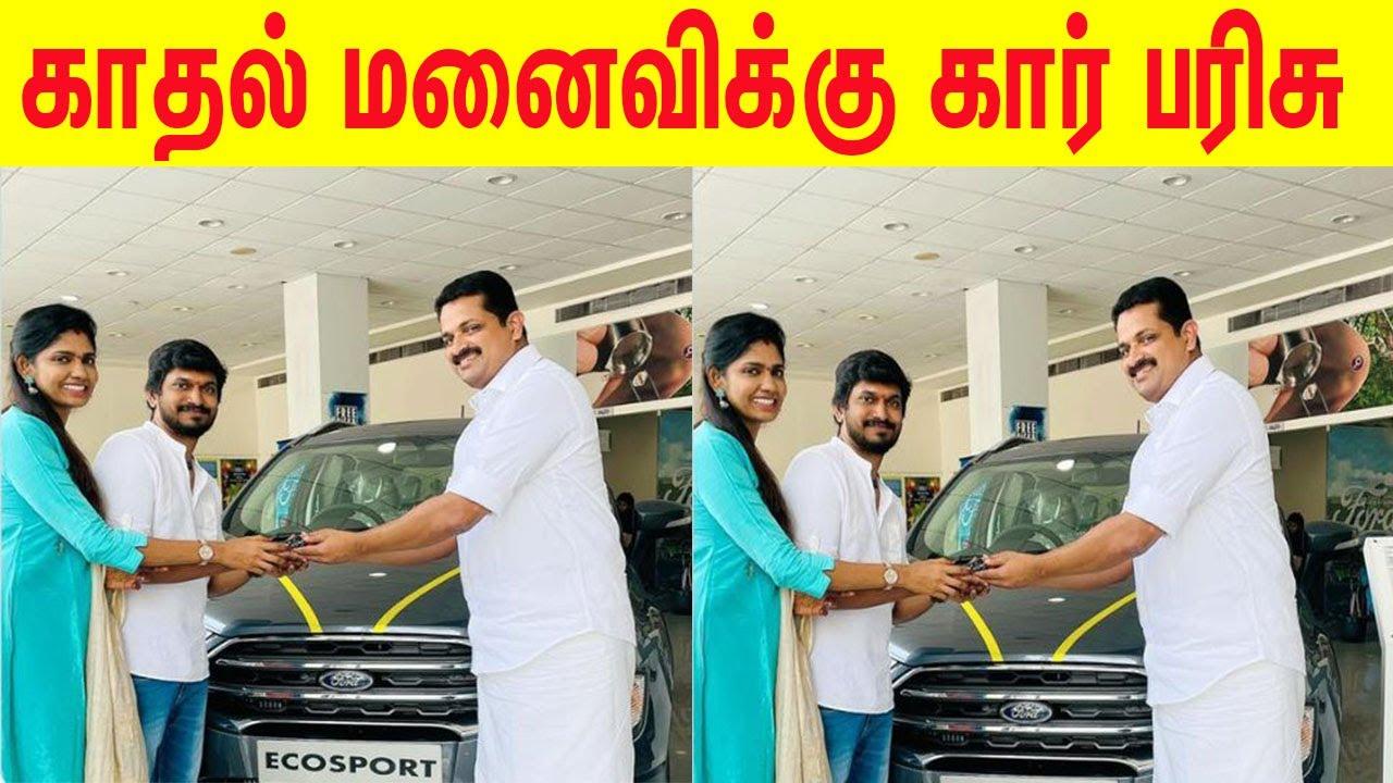 Download Niranjani ahathiyan and Desingh periyasamy surprise Car Gifted b film Producer  niranjani wedding