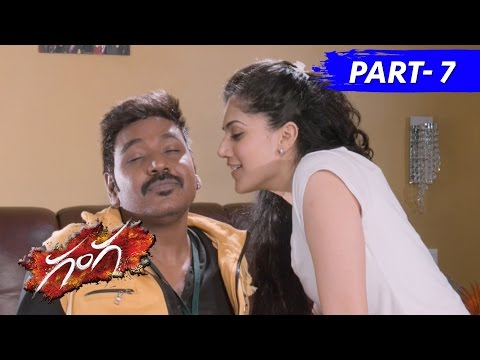 Ganga : Muni 3 Telugu Full Movie Part 7 || Raghava Lawrence, Nitya Menen, Taapsee