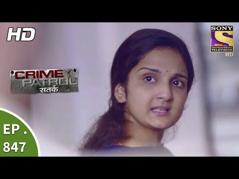 Crime Patrol - क्राइम पेट्रोल सतर्क - A Tale Of Two Political Parties - Ep 847 - 25th August, 2017