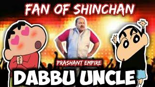 Dabbu Uncle Dancing on Shin Chan Theme Song | Dabbu Uncle Fan of Shinchan