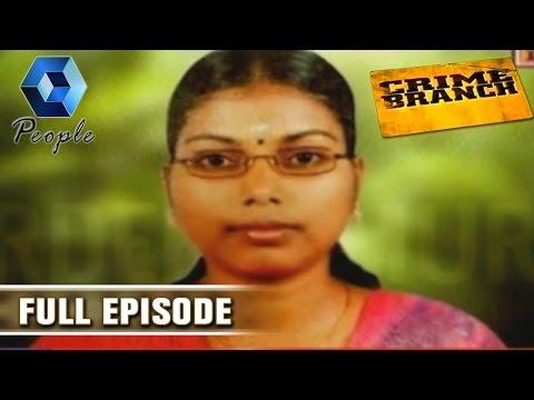 Crime Branch : Police Arrests Jisha's Murderer | 16th June 2016 |  Full Episode
