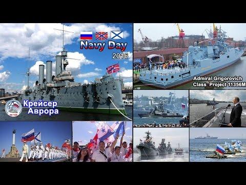 挑戰新聞軍事精華版--普丁出席海軍節!俄國百年傳奇戰艦「曙光號」重新亮相