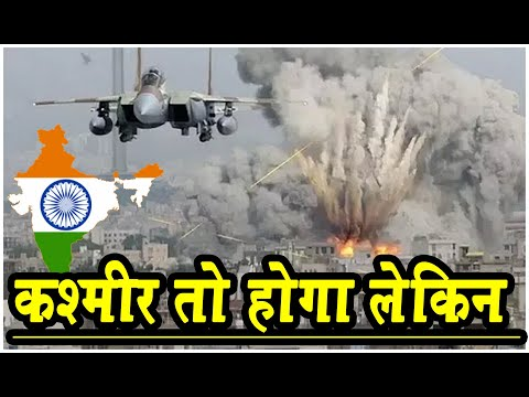 कश्मीर तो होगा लेकिन.. 🔥Indian Army Sad Song🔥🔥Pulwama Terror Attack |Pulwama Song| Lucky DJ