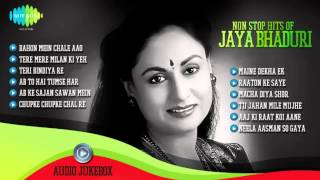 Hits Jaya Bhaduri | Evergreen Hindi Songs | Tere Mere Milan ki Yeh Raina- Jaya Bachchan