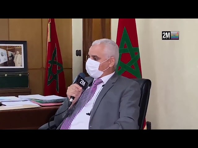 Fondation MAScIR - témoignage Khalid Ait Taleb, kits de diagnostic du Covid 100% marocains