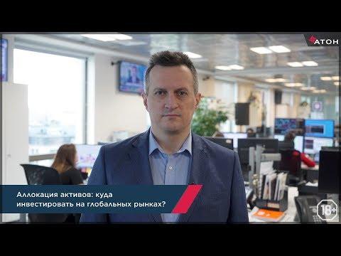 Форум трейдеров  - трейдинг на биржах ММВБ и
