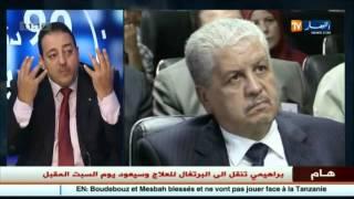 رئيس حزب الجزائر للرفاه : ما يحدث في الواجهة السياسية في الجزائر هو عبارة عن خرافات سياسية