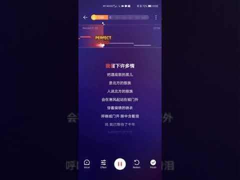 One Night In Beijing Karaoke