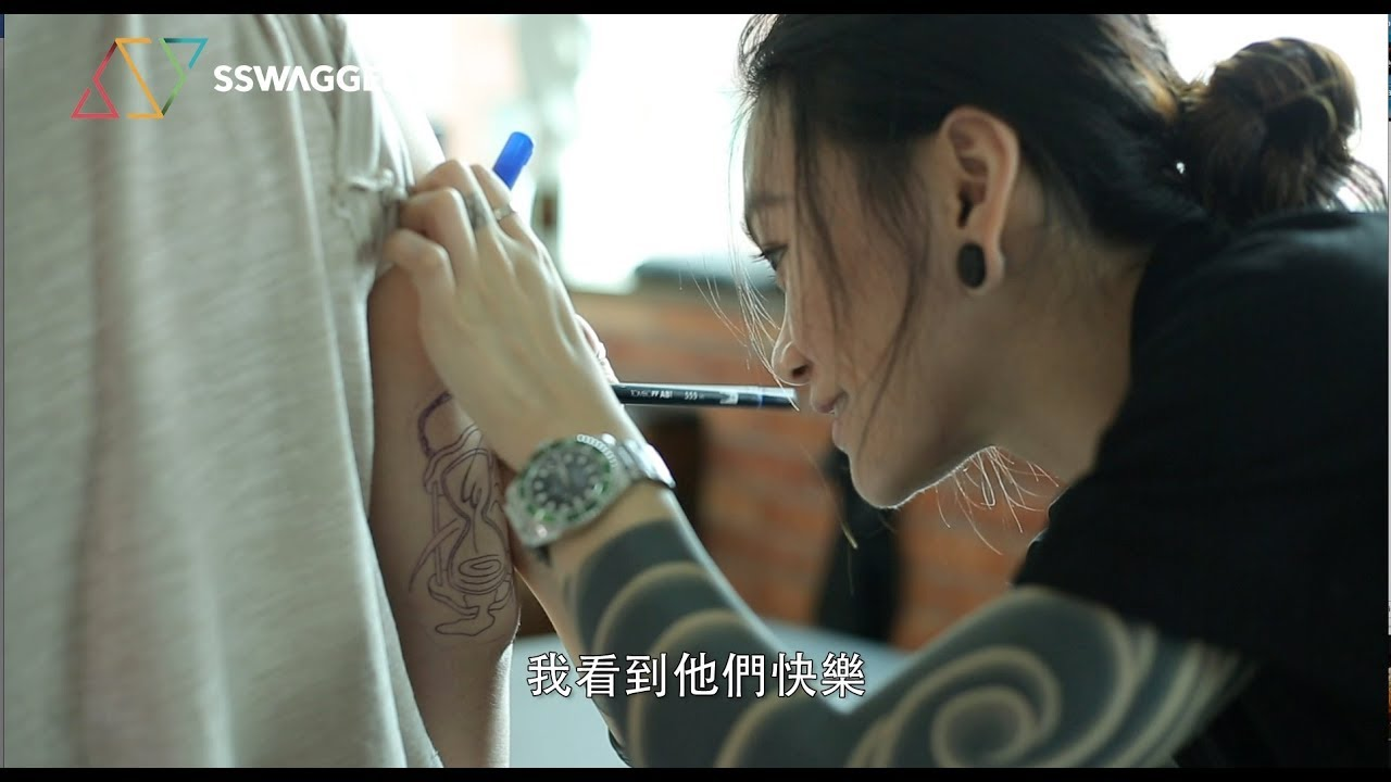 【S系紋身・Jennifa】紋身是1個最deep的紀錄 是個一生一世的事 - YouTube